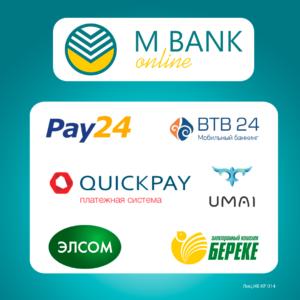 mbank-1