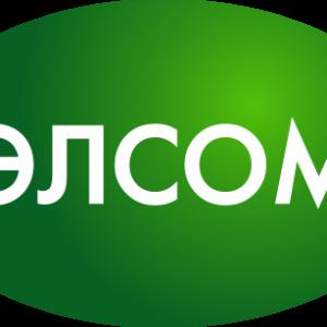 logo-Elsom-RGB-72